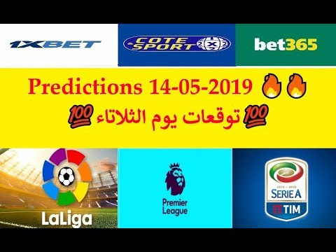 Payout Odds - 90607