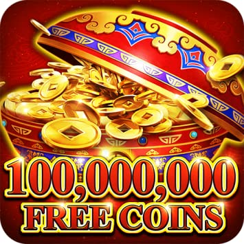 Gold Trophy Slot - 84663